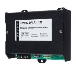 PWR24V1A-1M