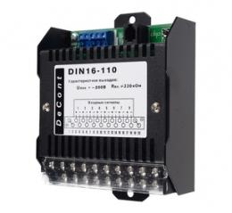 DIN16-110